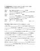 Vistas / Descubre 1 - Test (examen) de la lección 3