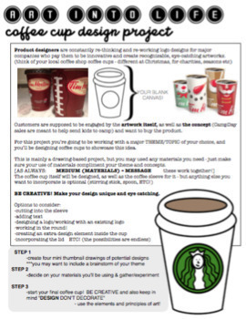 Visual Art - Drawing Project for high school - Design a coffee cup!