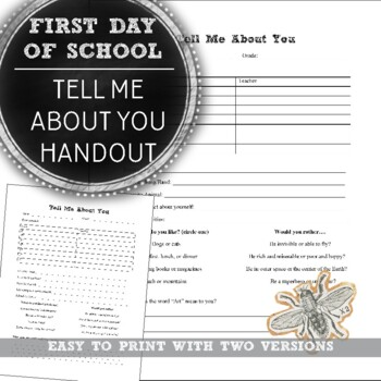 Visual Art First Day of School Handout: Tell Me About You Worksheet