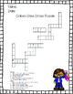 Visual Arts Early Finisher Puzzle Bundle