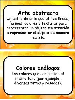 Visual Arts English and Spanish Word Wall