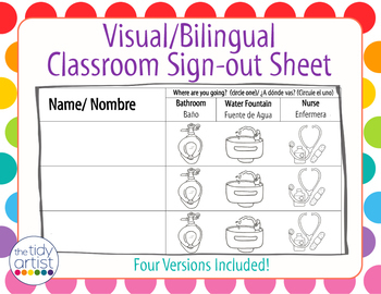 Visual/Bilingual Classroom Sign-out Sheet