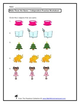Visual Compare and Contrast (Measurement) Teacher Worksheet Pack