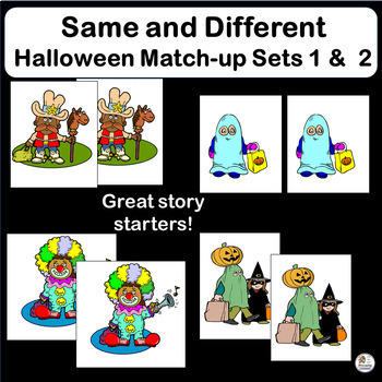 Same and Different: Matching Game BUNDLE for Halloween (Sets 1 & 2)