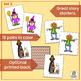 Visual Discrimination ~ Halloween Match-up BUNDLE (Sets 1 & 2)