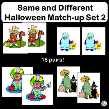 Same and Different: Matching Game for Halloween (Set 2)