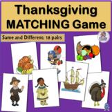 Same and Different: Printable Matching Game for Thanksgiving
