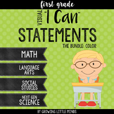 "Visual ""I Can"" Statements for 1st grade Common Core Standards-  Color Bundle"