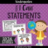 """Visual """"I Can"""" Statements for Kindergarten Social Studies standards- color"""