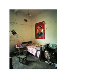 Visual Inference Center - Where Children Sleep Set #2