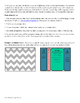 Visual Lesson Planning Templates and Manipulatives