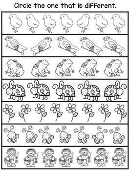 Visual Perception: Spot the Difference