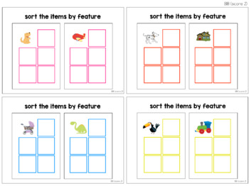 Visual Performance Task Card BUNDLE [ABLLS-R Aligned ALL B TASKS]