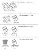 Visual Problem Solving For Struggling Readers: 3rd - 5th grade