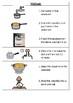 Visual Recipe: Instant Noodles