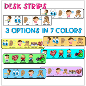 Visual Rules (Strips for Student Desks)