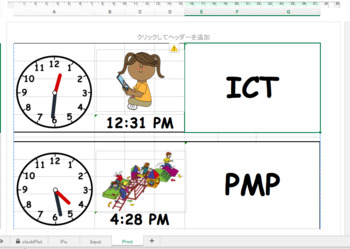 Visual Schedule Cards Maker