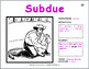 """Visual Vocabulary """"Word Wall"""" Cards (K-5th Verb Samples)"""