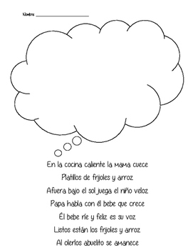 Visualizing Poems in Spanish