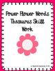 Vivid Language/Adjectives-Power Flower Unit