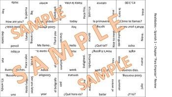 Vocab Puzzle - prepositions, classroom items