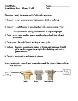 Vocab Quizzes - Ancient Greece