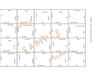 Vocab / Verb Puzzles - BUNDLE [Realidades 1]