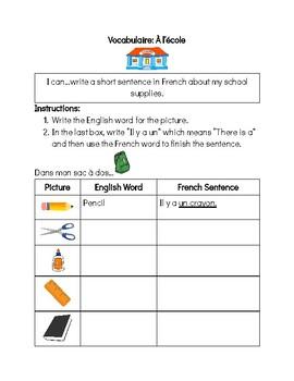 Vocabulaire: À l'école
