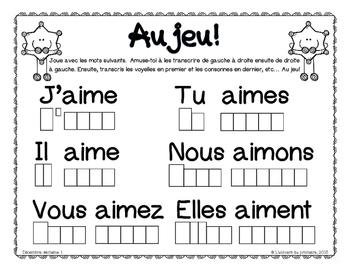 French - Étude de mots- Mur de mots usuels - décembre