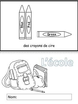 Vocabulaire d'école-School Supplies Vocabulary (French)