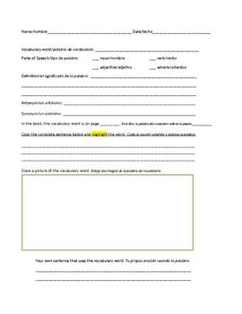 Vocabulario Academico - Academic Vocabulary