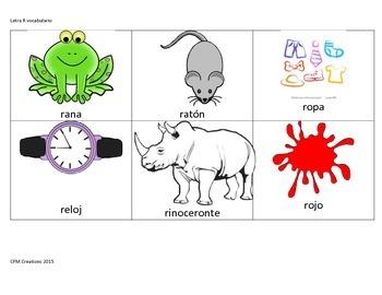 Vocabulario con letra R