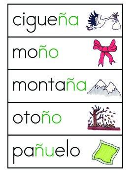Vocabulario de la letra Ñ