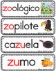 Vocabulario de la letra Zz consonante Z z Bilingual Stars Mrs. Partida