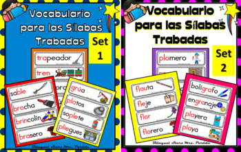 Vocabulario para las Sílabas Trabadas Set 1 & 2  BUNDLE