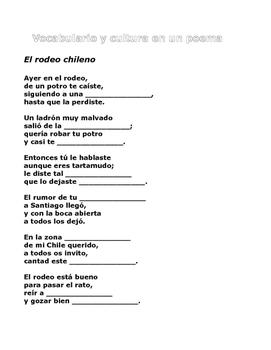 Vocabulario y cultura en un poema