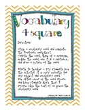 Vocabulary 4 Square Activity