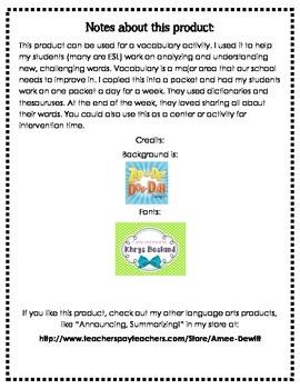 Vocabulary Activity (Spotlight on My Word!)