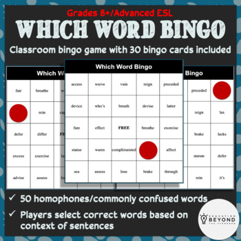 Vocabulary Bingo -- Homophones & Frequently Confused Words -- Grades 8+, Game 2