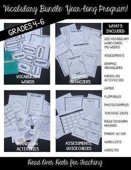 Vocabulary Bundle {Words, Activities, Organizers, Assessments for the Year!}