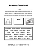 Vocabulary Choice Board (Force, motion, machines, speed, etc.)