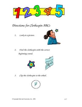 Vocabulary:  Clothespin ABCs