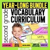 Vocabulary Curriculum Second Grade GROWING BUNDLE