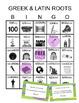 Vocabulary Development Bundle
