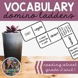 Vocabulary Dominoes CENTER - Grade 2 Unit 1