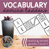 Vocabulary Dominoes CENTER - Reading Street Grade 2 Unit 3