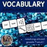 Vocabulary Dominoes CENTER - Grade 4 Unit 1