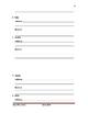 Vocabulary Exercises: The Kite Runner