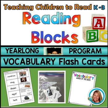 Vocabulary FLASH CARDS Kindergarten - 3rd YEARLONG Reading Blocks