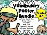 Vocabulary Figurative Language Anchor Charts Camping Themed